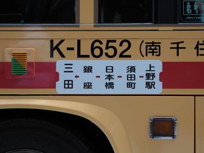 20170325sayonara700005